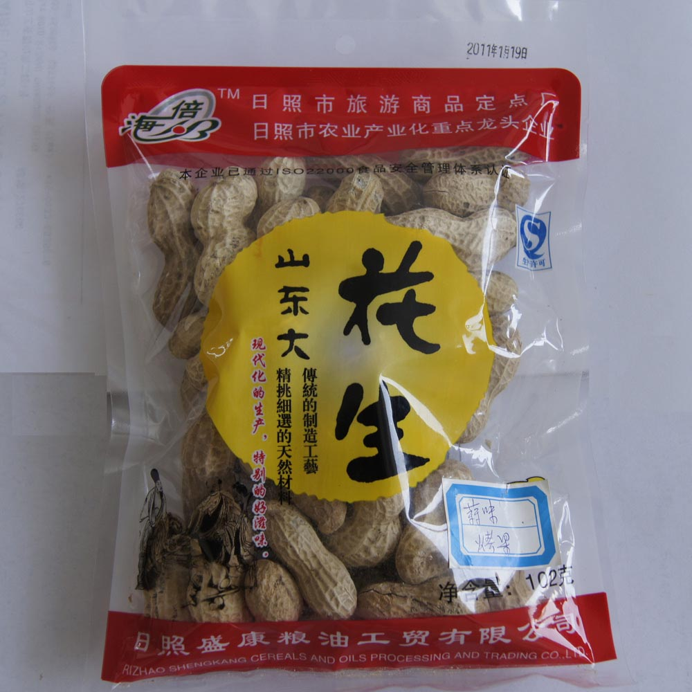 花生烤果  ROASTED PEANUTS IN SHELL102g
