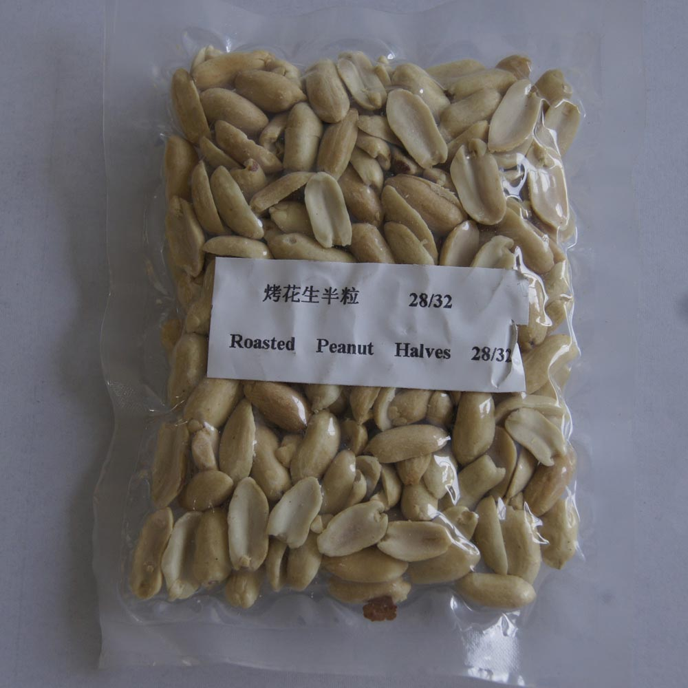 烤花生半粒 ROASTED PEANUT KERNELS (HALVES)